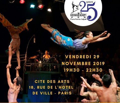 Venez feter les 25 ans de Phare a Paris!
