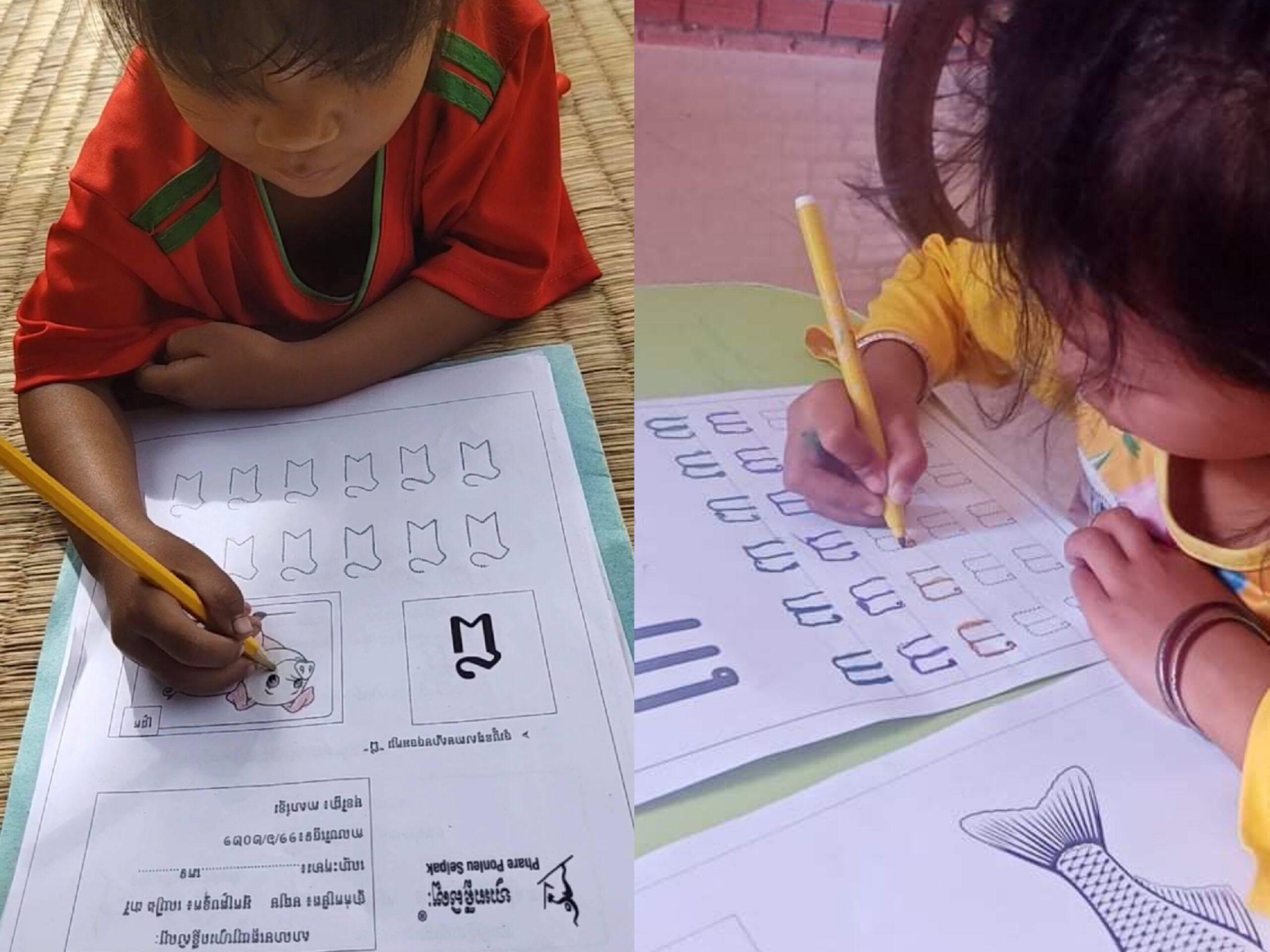 Alors que les écoles cambodgiennes restent fermées, Phare essaie de nouvelles façons de garder les élèves, les enseignants et les parents engagés